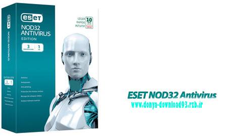 دانلود ESET NOD32 Antivirus 8.0.304.0 Final x86/x64 آنتی ویروس NOD32