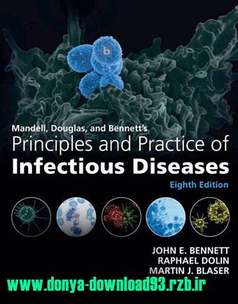 دانلود کتاب بيماريهاي عفوني مندل Mandell, Douglas, and Bennett's Principles and Practice of Infectious Diseases