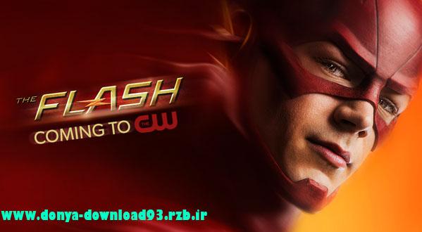 دانلود قسمت 13 فصل اول سریال The Flash