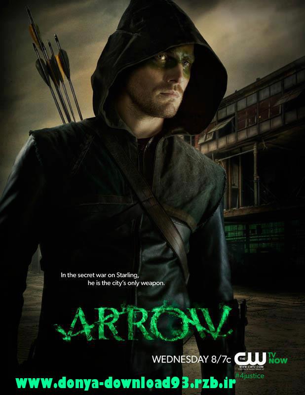 دانلود قسمت 13 فصل سوم سریال Arrow