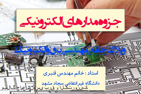 http://rozup.ir/up/download4all/Pictures/4292555_534224_a_hand_hand_with_tweezers_holding_a_electronic_circuit_board_on_the_background_of_electronic_scheme.jpg
