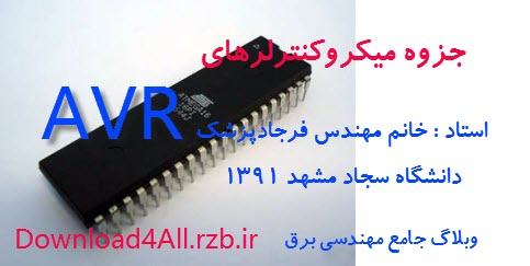 http://rozup.ir/up/download4all/Pictures/AVR_uC.jpg