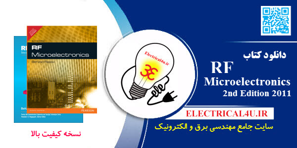 http://rozup.ir/up/download4all/Pictures/RFM-Electrical4u.ir.jpg