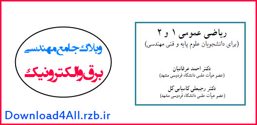 http://rozup.ir/up/download4all/Pictures/Riazi.jpg