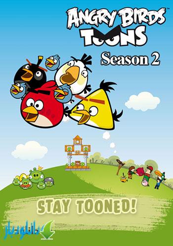 فصل دوم انیمیشن پرندگان خشمگین – Angry Birds Toons Season 2 2014+دانلود