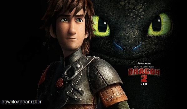 انیمیشن How to Train Your Dragon 2+دانلود