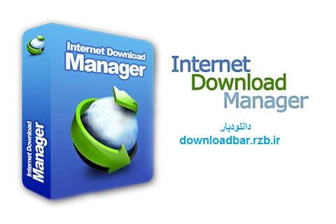 منیجر Internet Download Manager IDM 6.30 Build 3 + Portable+دانلود
