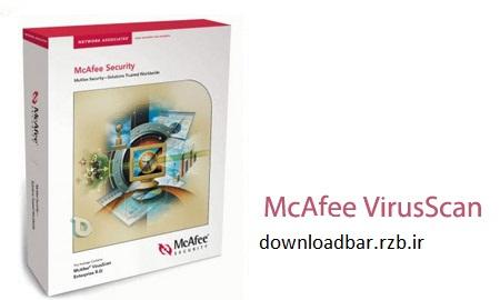 نرم افزارضدویروس مک آفی McAfee VirusScan Enterprise v8.8