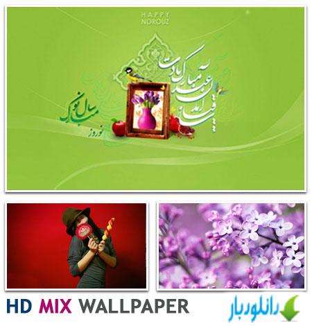 مجموعه ۳۰ والپیپر با موضوع مختلف – HD Mix Wallpaper+دانلود
