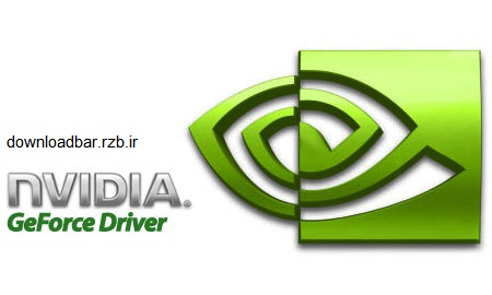 nVIDIA GeForce Drivers 340.52 – درایور کارت گرافیک انویدیا