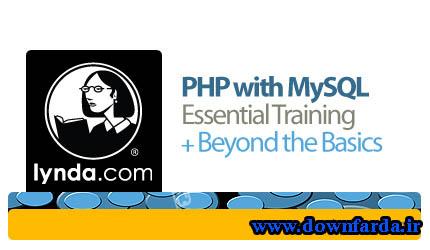 دانلود فردا | دانلود PHP with MySQL Essential Training + Beyond the Basics - آموزش پی اچ پی به همراه مای اس کیو ال