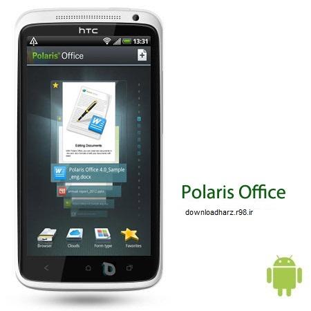 نرم افزار آفیس قدرتمند Polaris Office 5.1.6 Full – اندروید