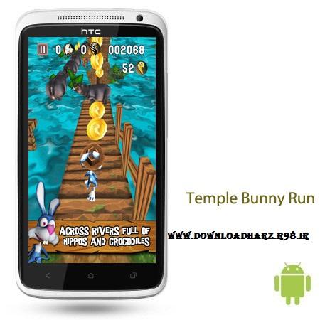 بازی خرگوش دونده Temple Bunny Run v1.13 – اندروید