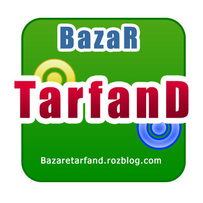 http://rozup.ir/up/dreambox/Pictures/bazaretarfand/BT.png