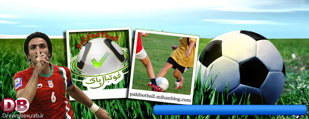 http://rozup.ir/up/dreambox/Pictures/pakfootball/header1.jpg