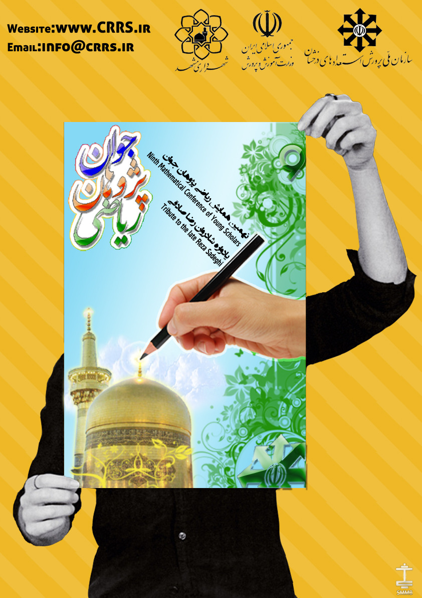http://rozup.ir/up/dreambox/Pictures/posts/poster/sadeghi/Montakhab.jpg