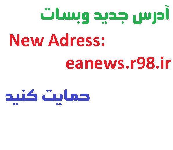 ادرس جدید New Adress