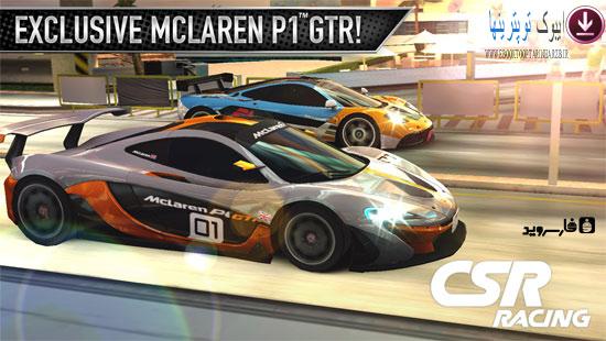 دانلود بازی CSR Racing 2.6.0 – مسابقات اتومبیلرانی بی نظیر اندروید!