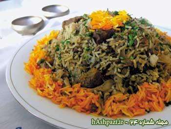 دمی شیرازی