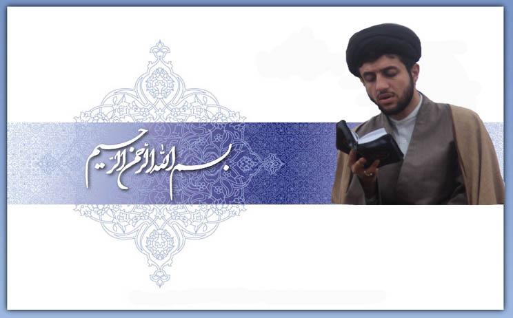 به نام نامی قائم آلمحمد