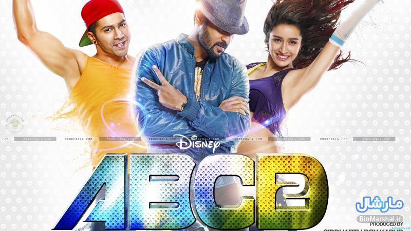 دانلود فیلم هندی Any Body Can Dance 2