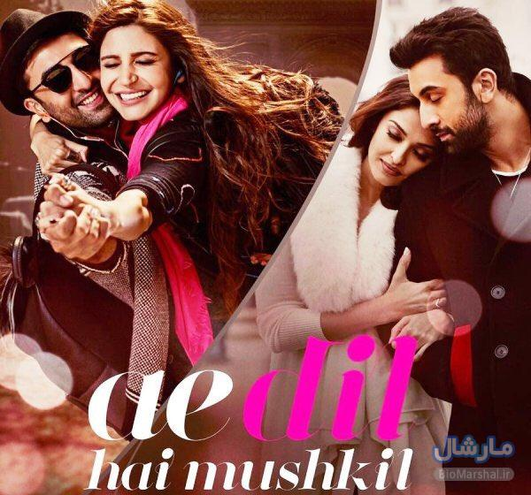 دانلود فیلم هندی Ae Dil Hai Mushkil
