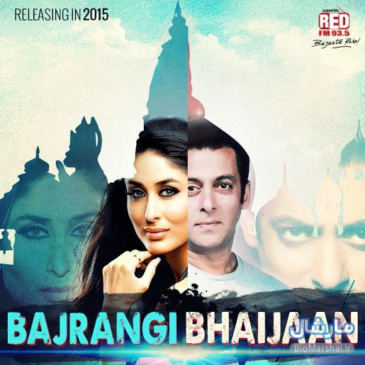 دانلود آهنگ های فیلم هندی Bajrangi Bhaijaan