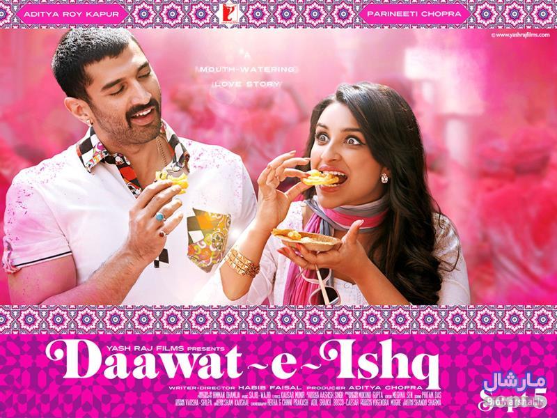 دانلود آهنگ های فیلم هندی Daawat-E-Ishq