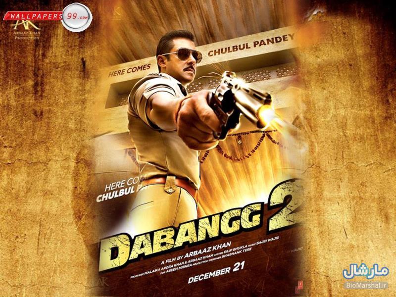 دانلود آهنگ های فیلم هندی Dabangg 2