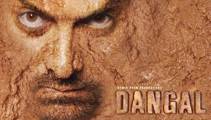 دانلود آهنگ های فیلم هندی Dangal