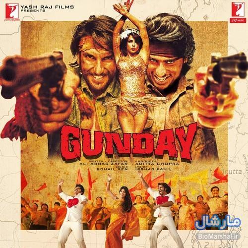 دانلود آهنگ های فیلم هندی Gunday