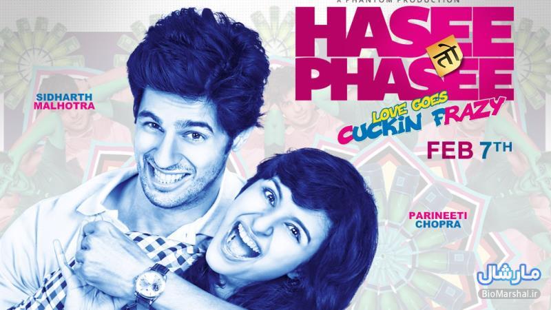 دانلود آهنگ های فیلم هندی Hasee Toh Phasee