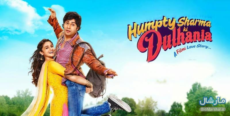 دانلود آهنگ های فیلم هندی Humpty Sharma Ki Dulhania