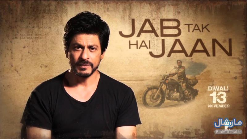 دانلود آهنگ های فیلم هندی Jab Tak Hai Jaan