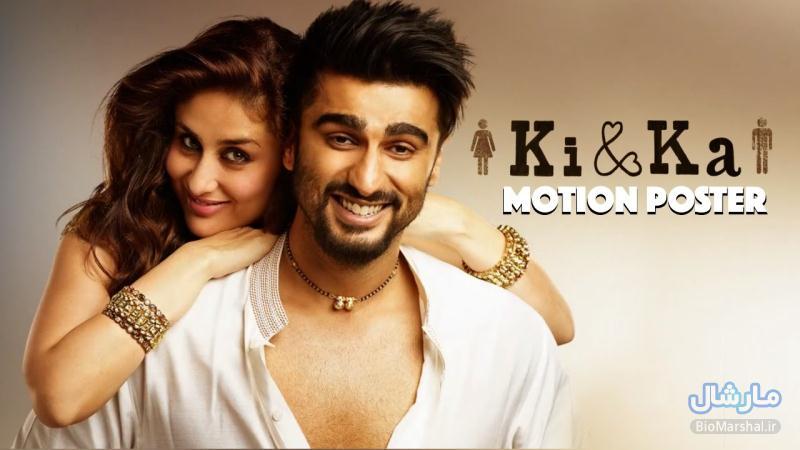 دانلود آهنگ های فیلم هندی Ki & Ka