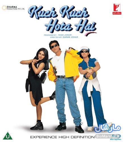 دانلود آهنگ های فیلم هندی Kuch Kuch Hota Hai