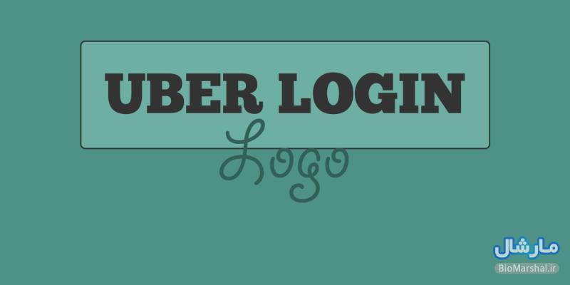 دانلود افزونه تغییر لوگو ورود وردپرس Login Logo