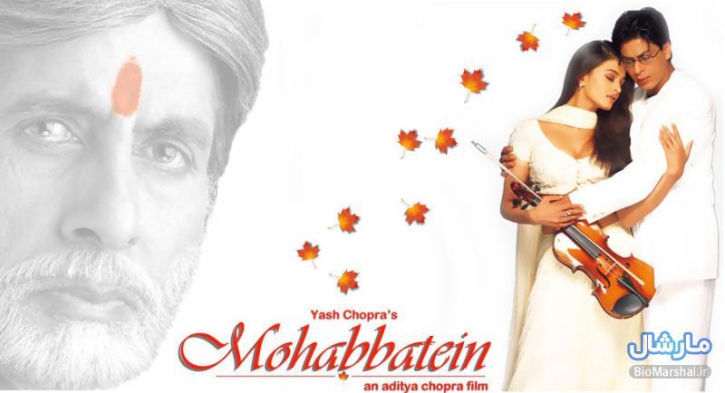 دانلود آهنگ های فیلم هندی Mohabbatein