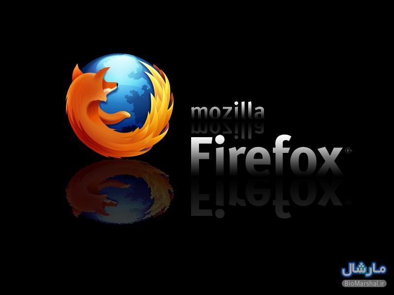 دانلود نسخه جدید 40.0 مرورگر موزیلا فایرفاکس