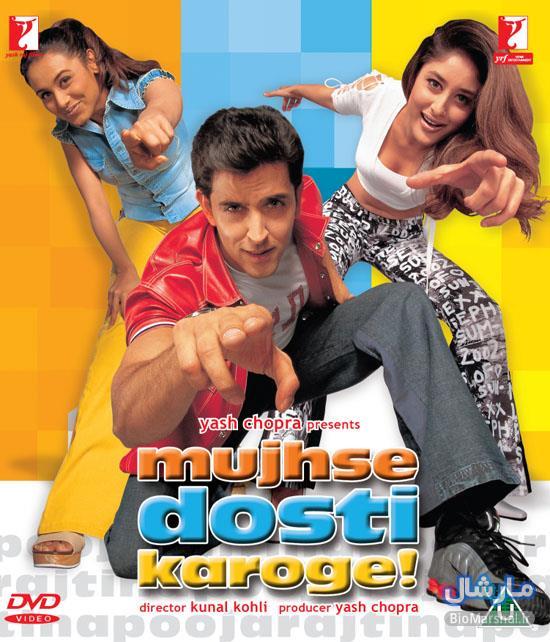 دانلود آهنگ های فیلم هندی Mujhse Dosti Karoge