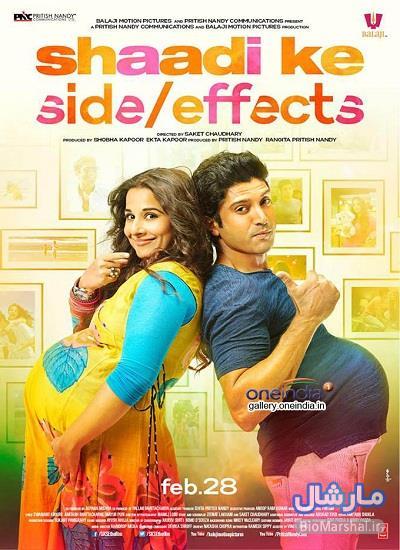 دانلود آهنگ های فیلم هندی Shaadi Ke Side Effects
