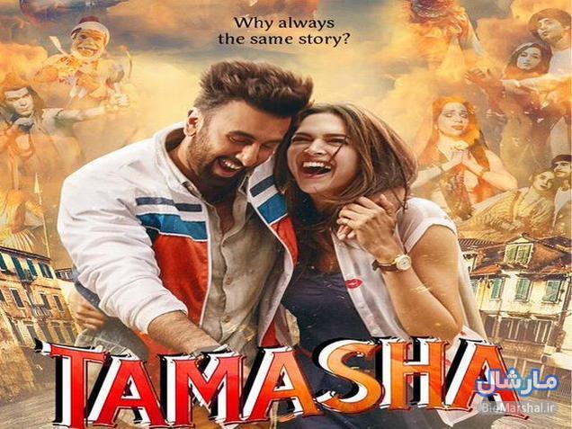 دانلود آهنگ های فیلم هندی Tamasha