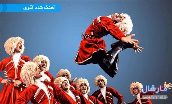 دانلود آهنگ های شاد ترکی و آذری مخصوص رقص و عروسی