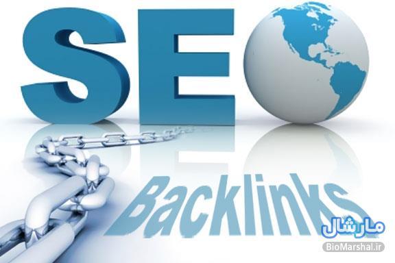 روش های بدست آوردن بک لینک برای سایت و وبلاگ