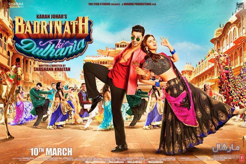 دانلود آهنگ های فیلم هندی Badrinath Ki Dulhania