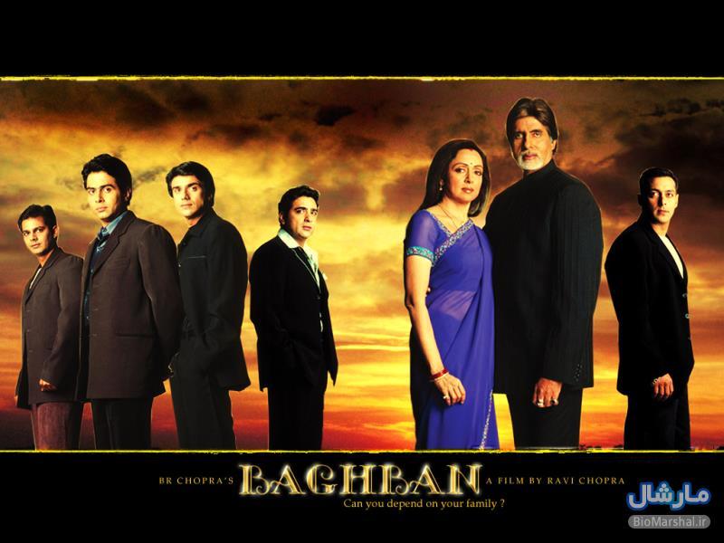 دانلود آهنگ های فیلم هندی Baghban