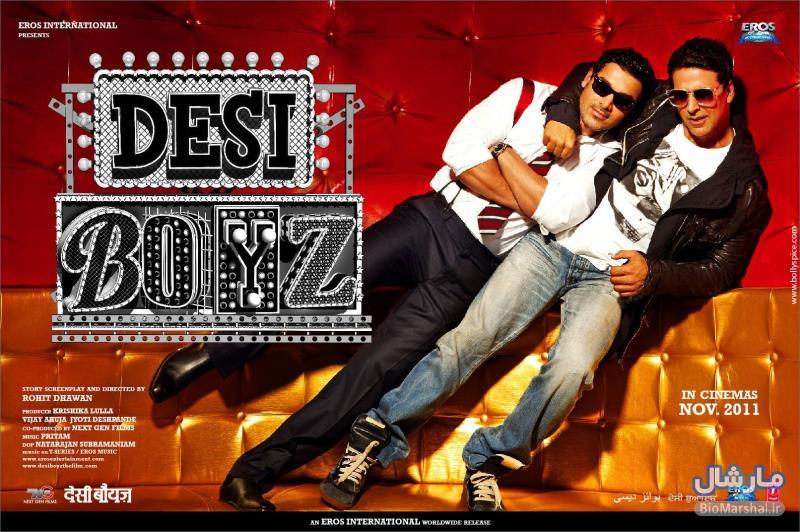 دانلود آهنگ های فیلم هندی Desi Boyz