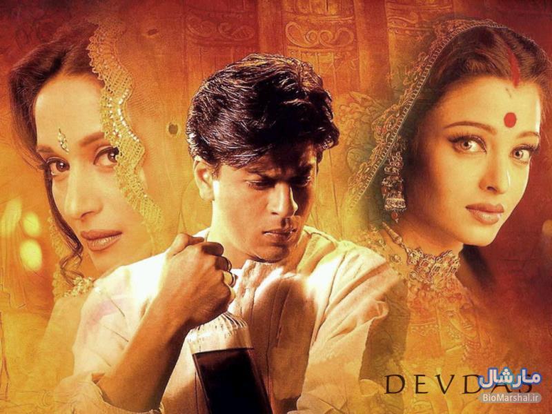 دانلود آهنگ های فیلم هندی Devdas