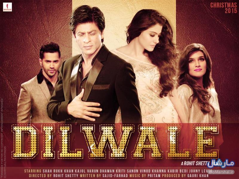 دانلود فیلم هندی Dilwale 2015