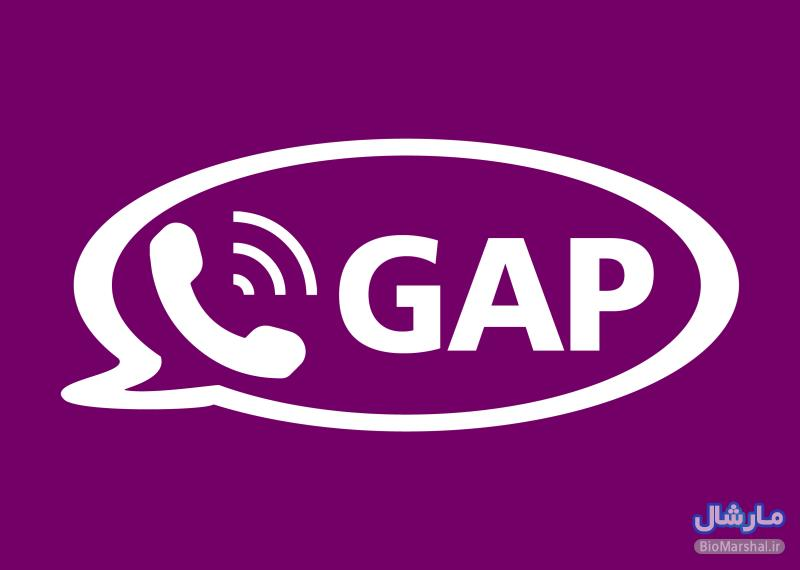 دانلود نرم افزار گپ ، اولین برنامه پیام رسان ایرانی